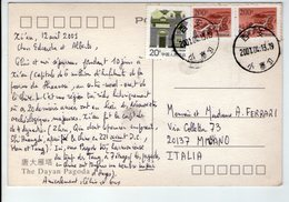 U3880 Nice Stamp 2001 On Postcard THE DAYAN PAGODA - BOLLO O FRANCOBOLLO STORIA POSTALE - Cina