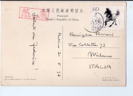 U3881 Nice Stamp With Horse And Timbre PAR AVION On Postcard HALL OF MIDDLE HARMONY IN THE PALACE MUSEUM - Cina
