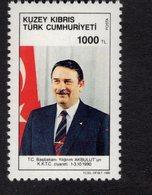 672667687 TURKISH CYPRUS 1990 POSTFRIS MINT NEVER HINGED POSTFRISCH EINWANDFREI SCOTT 287 VISIT TURKISH PRIME MINISTER - Chypre (Turquie)