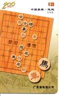 Télécarte Chine Magnétique Jeu G 477 - Jeux