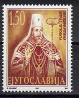 Yugoslavia,250 Years Of Birth-Petar I Petrović 1997.,MNH - 1992-2003 República Federal De Yugoslavia