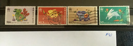 P43 Hong Kong Collection - Hong Kong (...-1997)