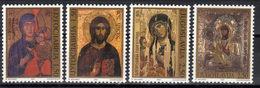 Yugoslavia,Art 1997.,MNH - 1992-2003 République Fédérale De Yougoslavie
