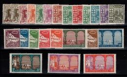 Algérie - YV 34 à 57 Complete N* Vues D'Alger Cote 40,40 Euros - Algérie (1924-1962)