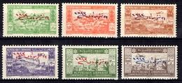 Grand Liban Poste Aérienne YT N° 91/96 Neufs *. B/TB. A Saisir! - Grand Liban (1924-1945)