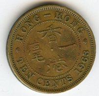 Hong Kong 10 Cents 1963 KM 28.1 - Hong Kong