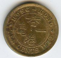 Hong Kong 10 Cents 1978 KM 28.3 - Hong Kong
