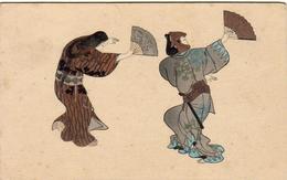 JAPON  ILLUSTRATEUR  ..... Danse Aux Éventails - Japan