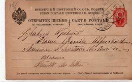 Entier Postal Russie  / Pologne 26/04/1907 Carte Postale, Entier De Varsovie Pour La France  -Adresse Bien étonnante?- - 1917-1923 Republic & Soviet Republic