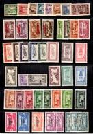 Grand Liban Belle Collection Neufs * 1926/1944. Bonnes Valeurs Et Séries Complètes. B/TB. A Saisir! - Grand Liban (1924-1945)