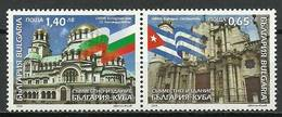 Bulgaria 2010 Mi 4979-4980 MNH ( ZE2 BULpar4979-4980dav144A ) - Joint Issues
