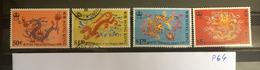 P64  Hong Kong Collection - Hong Kong (...-1997)