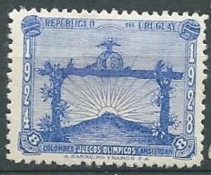 Uruguay  - Yvert N° 373 *  -  Cw 34125 - Uruguay