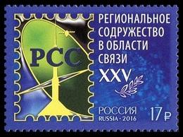 RUSSIA 2016 Stamp MNH ** VF COMMUNICATION RADIO TELECOM SPACE ESPACE SATELLITE SCIENCE RCC 2079 - Nuovi