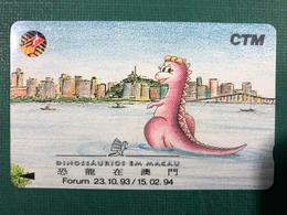 MACAU 1993 DINOSSAURUS IN MACAU - Macau