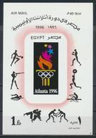 °°° EGYPT - YT BF60 - MI BL60 - 1996 MNH °°° - Egitto