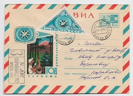MAIL Post Stationery Cover USSR RUSSIA Tourist Year - Cartas