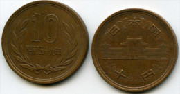 Japon Japan 10 Yen An 59 ( 1984 ) KM 73a - Japon