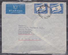 ISRAEL 1949 COVER TO MANCHESTER UK FROM TEL AVIV NATIONAL FLAG PAIR ON NOV. 25TH PHILEX# 16 - Enveloppes