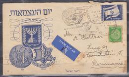 ISRAEL 1949 POSTAL STATIONARY TO BUCHAREST ROMANIA FROM HAIFA NATIONAL FLAG & COIN NICE FLAG POSTMARK PHILEX# 2-16 - Israel