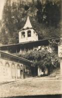 Bulgarie - Veliko Tarnovo - Old Postcard - Bulgarie