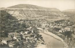 Bulgarie - Veliko Tarnovo - Old Postcard 3 - Bulgarie