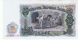 Bulgarie  - 25 LEVA - 1951 - NEUF - Bulgarie