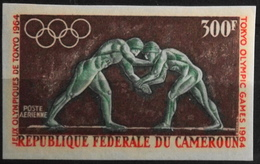 Afrique > Cameroun - Jeux Olympiques > Eté 1964: Tokyo - Poste Aérienne N° 61 NEUF GOMME Non DENTELE - Summer 1964: Tokyo