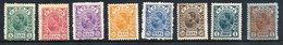 SERBIA 1894-1900 Alexander I  Definitive Issue On Granite Paper (Faserpapier) LHM / *.  Michel 35-41A , 50 - Serbie