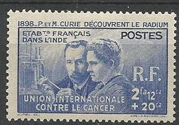 INDE N° 115 NEUF* TRACE DE CHARNIERE TB / MH - India (1892-1954)