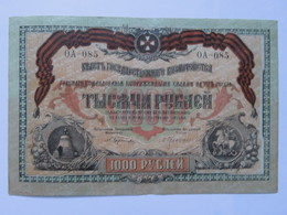 Billet NEUF Russie, 1000 Roubles Type 1919, 1919, Alphabet OA-085 - Bonne Enchères :) Achats Groupé Bienvenu - Rusia