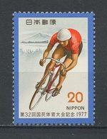JAPON 1977 N° 1240 ** Neuf MNH Superbe Sports Cyclisme Rencontre Sportive Aomori - Nuovi