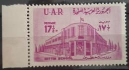 Syria 1959 Mi V39 MNH Stamp - Hittin School Building - Syria