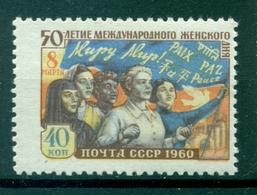 URSS 1960 - Y & T N. 2264 - Journée Internationale De La Femme - 1923-1991 URSS