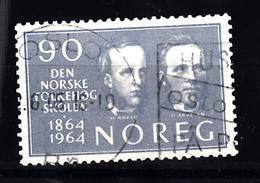 Noorwegen 1964 Mi Nr 523 - Gebruikt