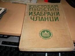Svetozar Miletic Izabrani Clanci Novi Sad 1939 216 Pages - Livres, BD, Revues