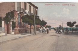 Greece - Edipso - Istyea - Greece