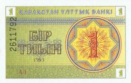 Kazakhstan -  1 Tyin - NEUF - Kazakhstan