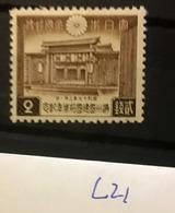 L21 Japan Collection - 1926-89 Keizer Hirohito (Showa-tijdperk)