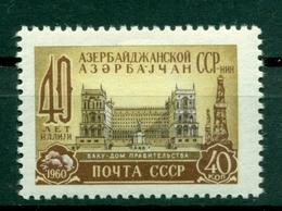 URSS 1960 - Y & T N. 2275 - République D'Azerbaïdjan - 1923-1991 URSS