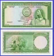 SAINT TOME & PRINCIPE 1000 ESCUDOS 1964 - REPLICA --  REPRODUCTION - Sao Tomé Et Principe