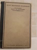 Russia Soviet Union Period Medical Book 1927 - Livres, BD, Revues