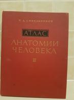 Russia Soviet Union Period Medical Book 1974 - Livres, BD, Revues