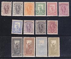 Grecia > 1901   Mercurio Alato Serie Cpl. 14 Valori Yv.146-49 Nuovi MLH * - 1901-02 Flying Mercury & AM