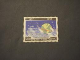 PERU' - P.A. 1961 GEOFISICO - NUOVO(++) - Perù