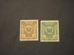PERU' - SERVIZIO - 1936 STEMMA  2 VALORI  - NUOVI(++) - Perù