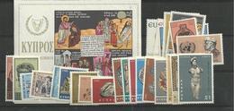 1966 MNH Cyprus, Year Collection, Postfris ** - Zypern (Republik)