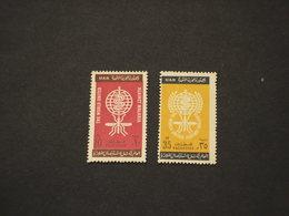 PALESTINA - 1962 MALARIA/INSETTO  2 VALORI  - NUOVI(++) - Palestina