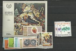1972 MNH Cyprus, Year Collection, Postfris ** - Zypern (Republik)