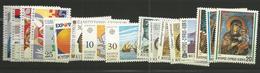 1992 MNH Cyprus, Year Collection, Postfris ** - Zypern (Republik)